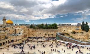 IsraelJerusaleminsert