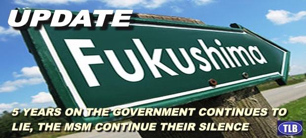 fukushima201612
