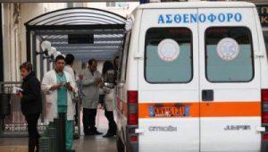 greekhospitalsinsert
