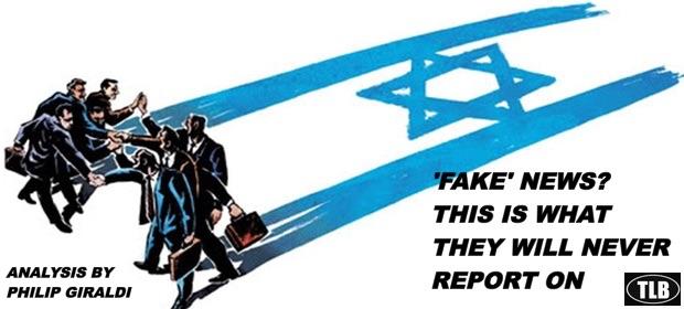israelflaggovernment121