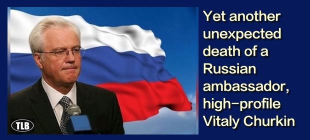 VitaliyChurkindead12
