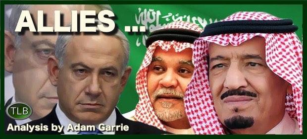NetanyahuSaudiArabia112
