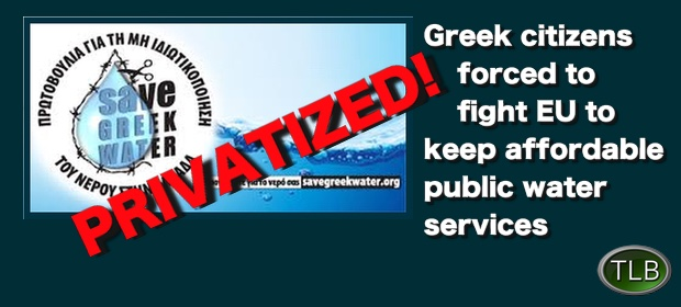 SaveGreekWaterprivatization12