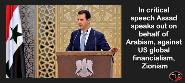 AssadArabism