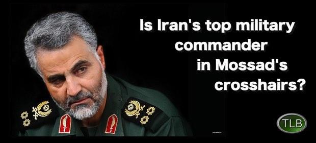 IranSoleimainiMossad
