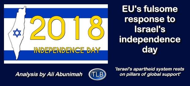 IsraelIndependenceEU