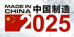 China2025