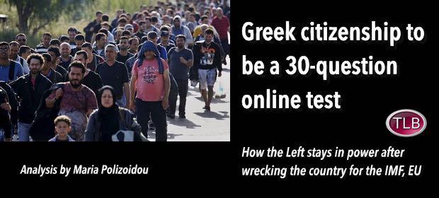 Greekcitizenship