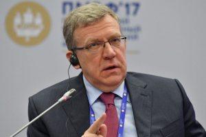 AlexeiKudrin