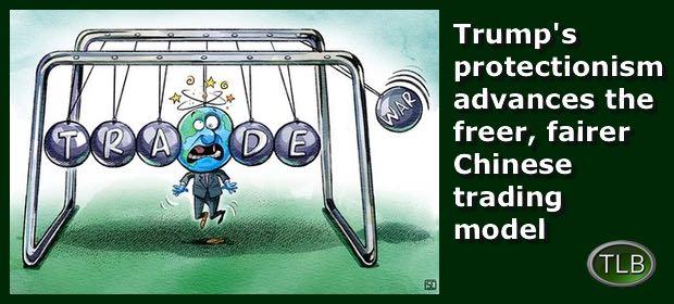 TradeChinaModel